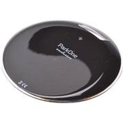 Bagplade med magneter, ParkOne Exclusive