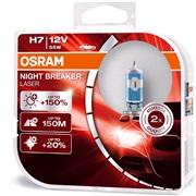 Pæresæt 64210NL NB Laser +150 H7 Osram