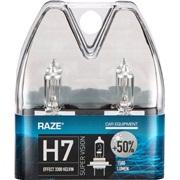 SUPER VISION +50% pæresæt H7 RAZE
