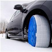 SnowGecko Autosock