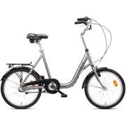 "Minicykel X-zite 20"" 3-gear grå"