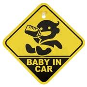 Baby in car gul