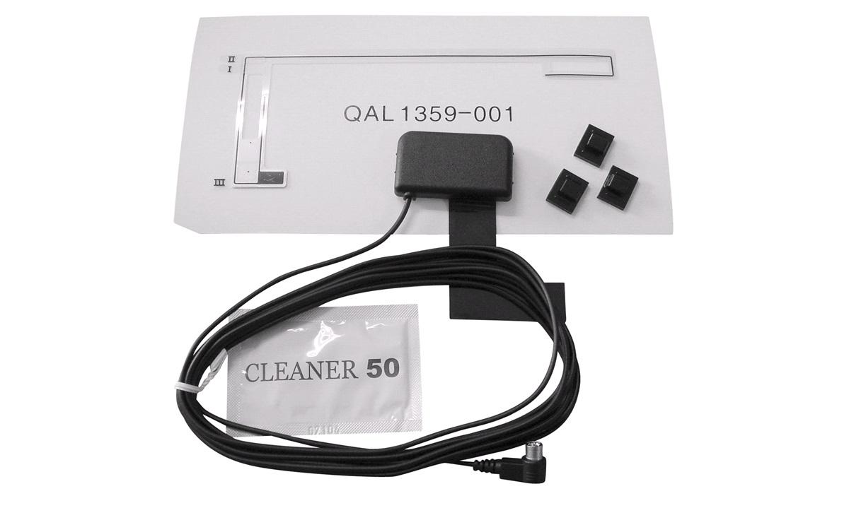 JVC KD-A61 DAB antenne QAL1359-001