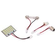 LED interiør lys 25x35mm med 3 adaptere