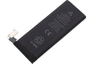 Batteri til mobiltelefoner