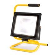 LED arbejdslampe 50W / 230V