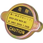 Kølerdæksel 0,5 kg cm2