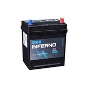 Batteri Inferno - (54077) - 40 Ah