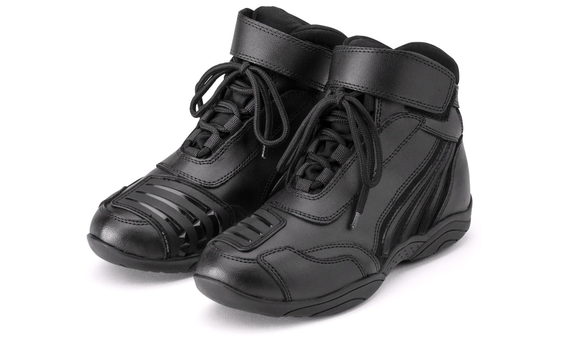 MC støvler korte 455, str. 44 MC støvler lav thansen.no