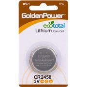 Lithium knap batteri CR2450 Parkone